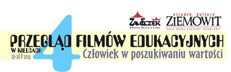 Ziemowit Kielce 4. Przegląd Filmów Edukacyjnych