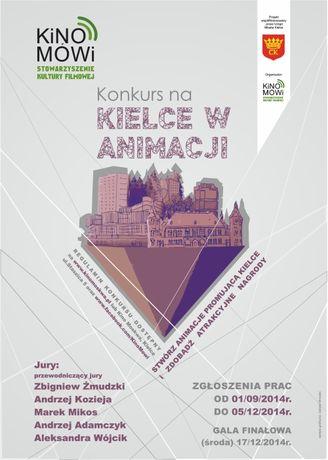 Kino Moskwa Kino Kielce w animacji - konkurs