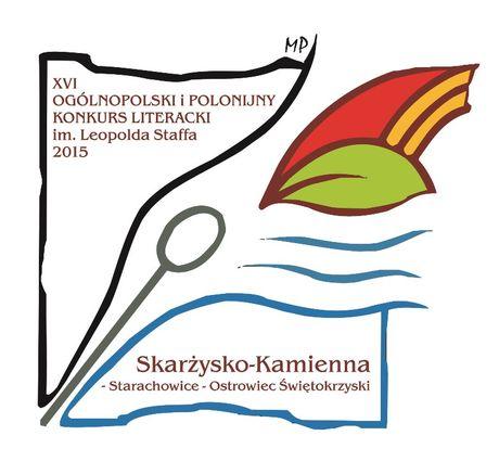Miejskie Centrum Kultury, Skarżysko-Kamienna Literatura Konkurs Literacki im. Leopolda Staffa