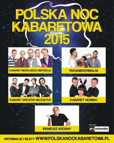 Amfiteatr Kadzielnia Kabaret Polska Noc Kabaretowa 2015