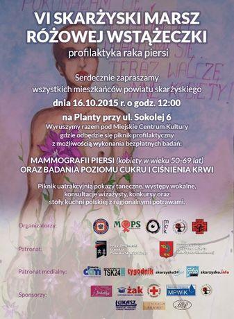 Miejskie Centrum Kultury, Skarżysko-Kamienna Cywilizacja VI Marsz