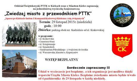 Plac Artystów, Kielce Kielce Zwiedzaj Kielce z przewodnikiem PTTK