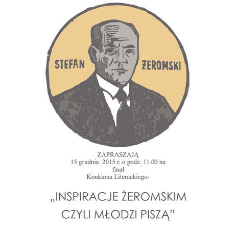 DŚT - Pałac T. Zielińskiego Kultura