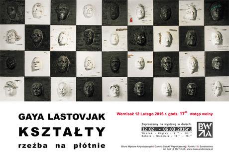 Galeria BWA, Sandomierz Sztuki plastyczne Gaya Lastovjak -