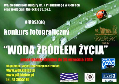 Wojewódzki Dom Kultury Fotografia Konkurs fotograficzny