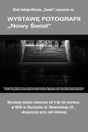 Miejskie Centrum Kultury, Skarżysko-Kamienna Fotografia