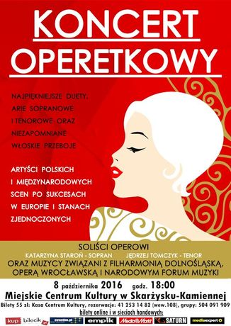 Miejskie Centrum Kultury, Skarżysko-Kamienna Muzyka Gala Operetkowa