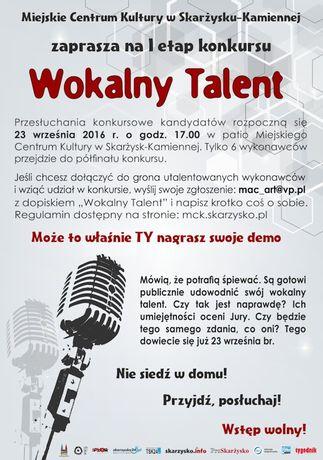 Miejskie Centrum Kultury, Skarżysko-Kamienna Muzyka Konkurs