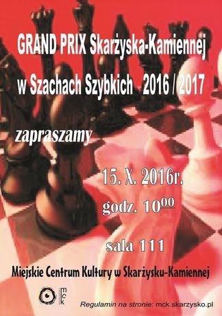Miejskie Centrum Kultury, Skarżysko-Kamienna Sport i Rekreacja Grand Prix Skarżyska w szachach