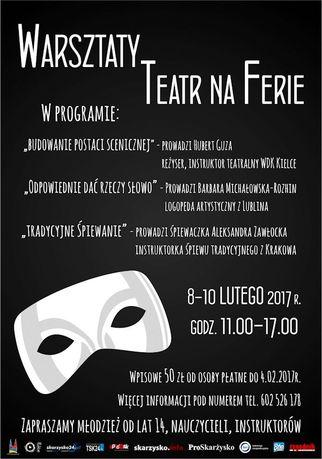 Miejskie Centrum Kultury, Skarżysko-Kamienna Teatr Teatr na Ferie