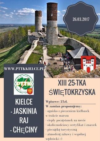 zobacz info Sport i Rekreacja 25-tka Świętokrzyska