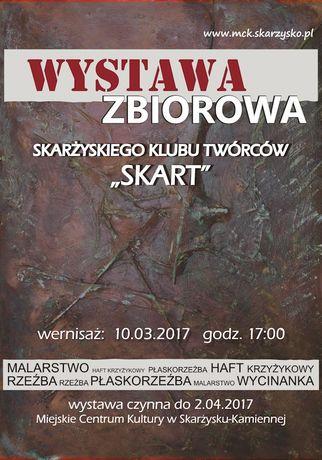 Miejskie Centrum Kultury, Skarżysko-Kamienna Sztuki plastyczne Wystawa Skarżyskiego Klubu Twórców