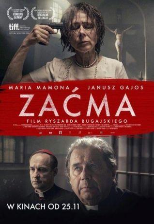Helios Kino Zaćma / Kultura Dostępna