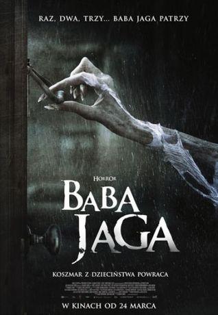 Helios Kino Baba Jaga