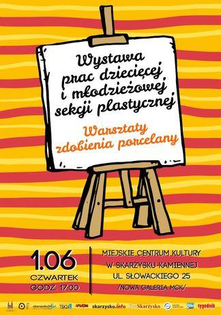 Miejskie Centrum Kultury, Skarżysko-Kamienna Sztuki plastyczne Artystyczny Dzień Dziecka