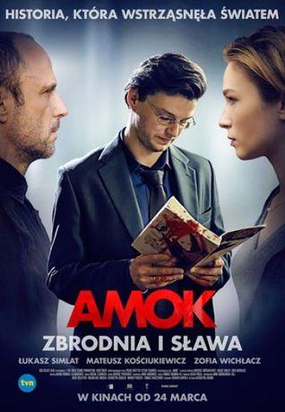 Helios Kino Amok / Kultura dostępna