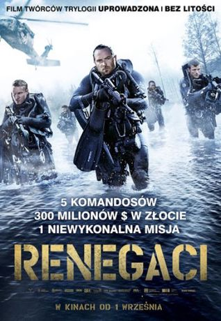 Helios Kino Renegaci