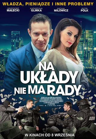 Kino Moskwa Kino Na układy nie ma rady