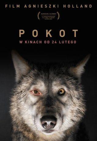 Helios Kino Pokot / Kultura Dostępna