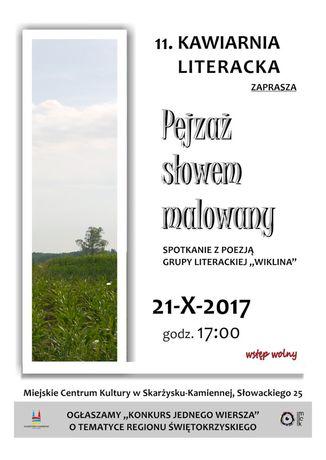 """Miejskie Centrum Kultury, Skarżysko-Kamienna Literatura """"Pejzaż słowem malowany / Kawiarnia Literacka"""