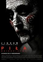 Kino Moskwa Kino Piła: Dziedzictwo