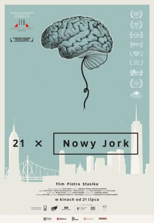 Helios Kino 21 x Nowy Jork / Kultura Dostępna