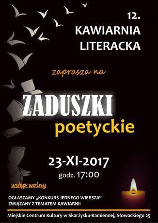 Miejskie Centrum Kultury, Skarżysko-Kamienna Kultura Zaduszki poetyckie - Kawiarnia Literacka