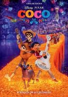 Kino Moskwa Kino Coco
