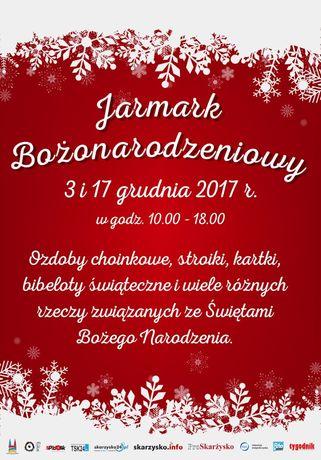 Miejskie Centrum Kultury, Skarżysko-Kamienna Targi Jarmark Bożonarodzeniowy