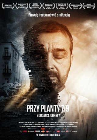 Kino Moskwa Kino Przy Planty 7/9