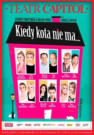 Wojewódzki Dom Kultury Teatr