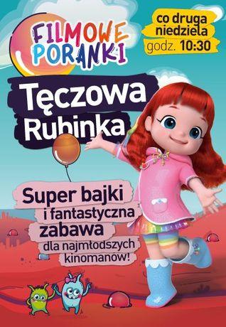 Helios Kino Filmowe Poranki - Tęczowa Rubinka!
