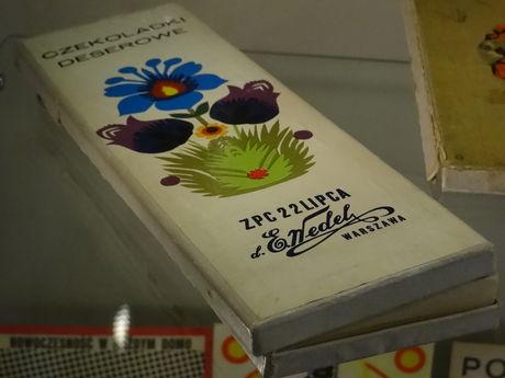 Biblioteka Uniwersytecka UJK Kultura Wykład o reklamie, której nie było?