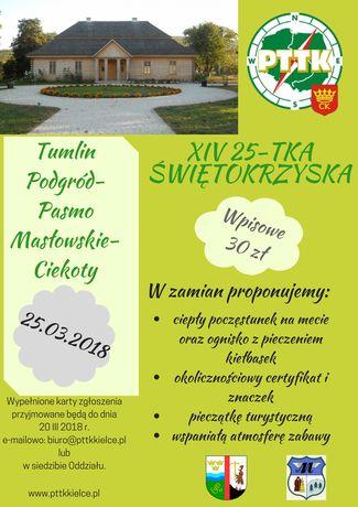 zobacz info Sport i Rekreacja Maraton 25-tka Świętokrzyska