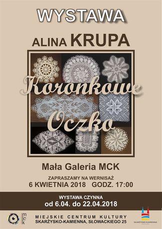 Miejskie Centrum Kultury, Skarżysko-Kamienna Sztuki plastyczne