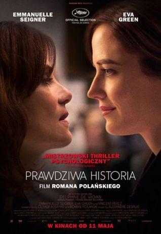 Helios Kino Prawdziwa historia