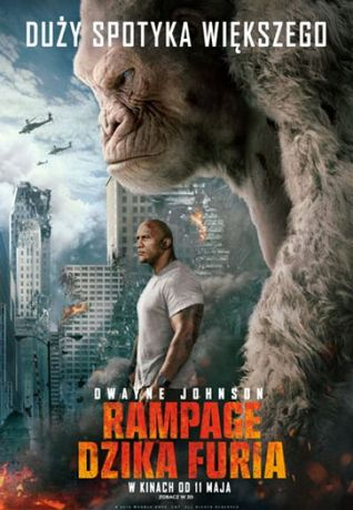 Helios Kino Rampage
