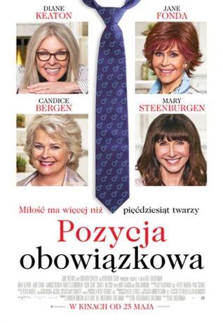 Helios Kino Pozycja obowiązkowa / Kino Kobiet