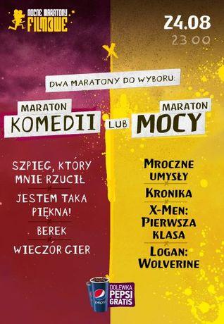Helios Kino Maraton Podwójny