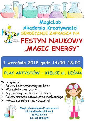 Plac Artystów, Kielce Nauka Technika Festyn