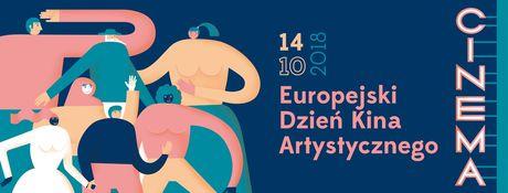 Kino Moskwa Kino Europejski Dzień Kina Artystycznego / Zimna wojna
