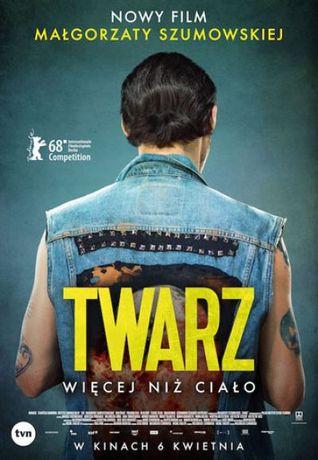 Helios Kino Twarz / Kultura Dostępna