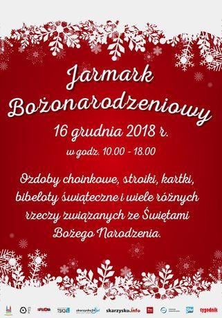 Miejskie Centrum Kultury, Skarżysko-Kamienna Sztuki plastyczne Jarmark Bożonarodzeniowy