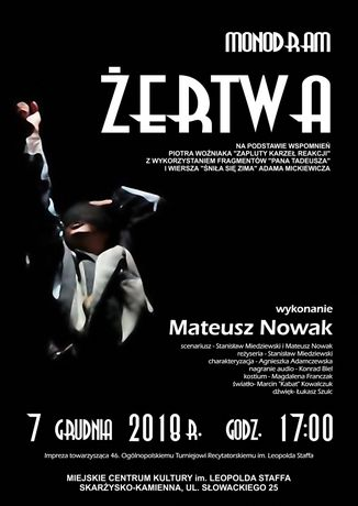 Miejskie Centrum Kultury, Skarżysko-Kamienna Teatr Monodram