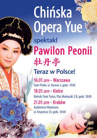 Kielecki Teatr Tańca Taniec Chińska Opera Yue - Pawilon Peonii