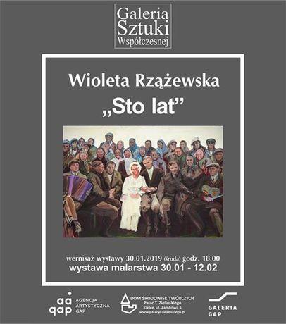 DŚT - Pałac T. Zielińskiego Sztuki plastyczne