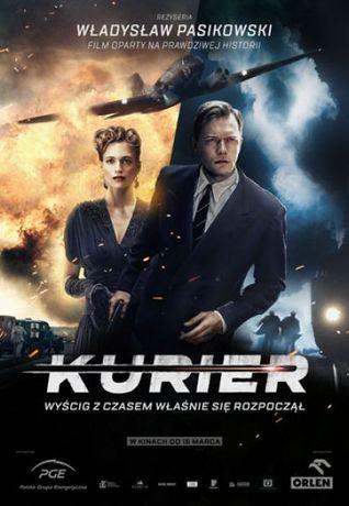 Helios Kino Kurier