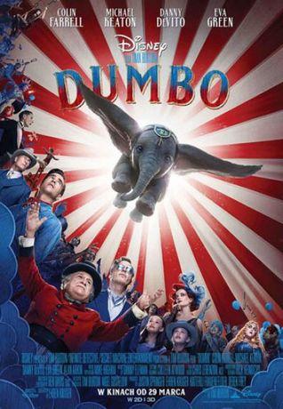 Helios Kino Dumbo