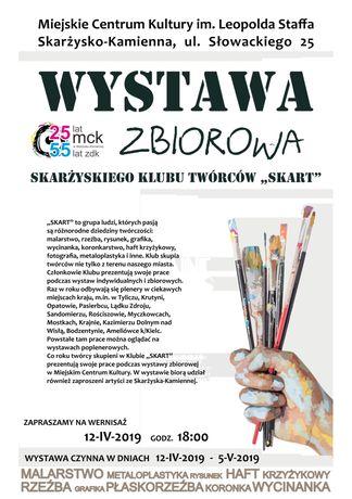 Miejskie Centrum Kultury, Skarżysko-Kamienna Sztuki plastyczne Wystawa zbiorowa SKART