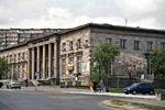 Miejskie Centrum Kultury, Skarżysko-Kamienna wiecej informacji